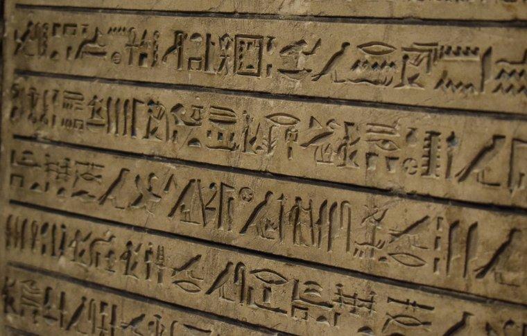 stone with hieroglyphics